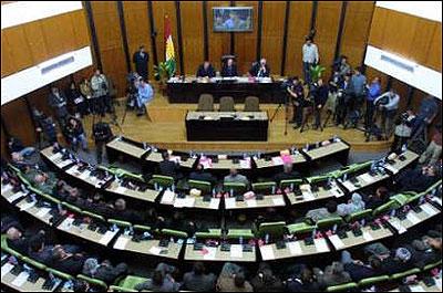 Støtte til Öcalan fra det kurdiske parlament