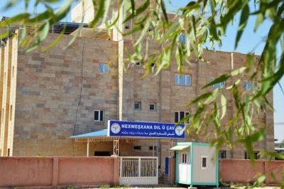 1. hospital for øje, hjertekirurgi åbnes i Qamishlo