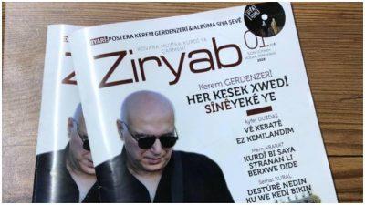 Første kurdiske musikblad er udkommet