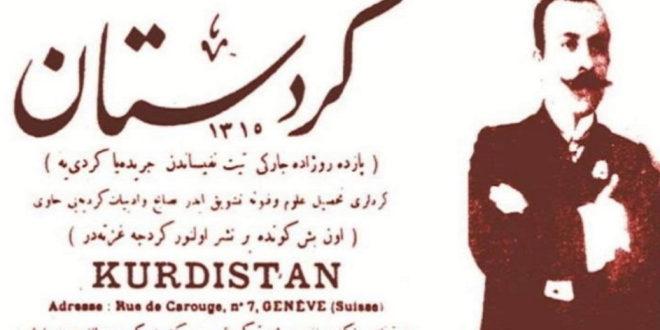 Kurdisk presse vil fortsætte med at eksistere