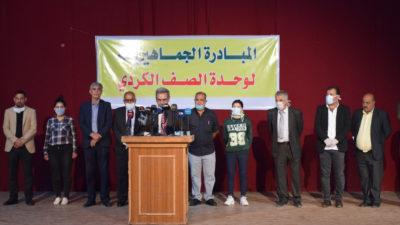 National Initiativ for Kurdisk enhed' er grundlagt i Rojava