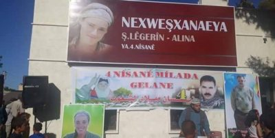 Nyt hospital i Rojava opkaldt efter den argentinske læge Alina
