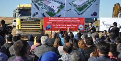 Ny universitet i Kobanê