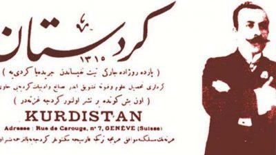 Første kurdiske avis der startede for 121 år siden