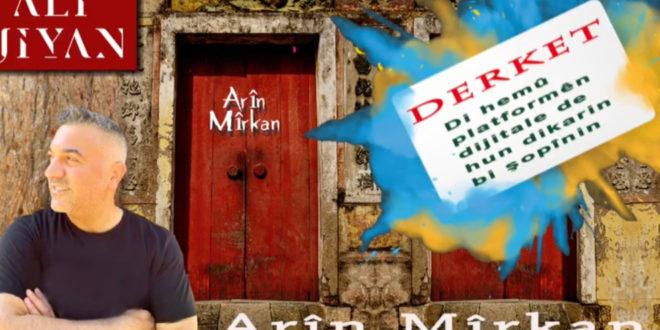 Interview med Ali Jiyan om sit nye album