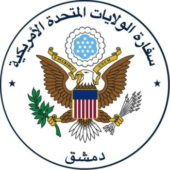 USAs ambassade i Damaskus: Vi støtter den kurdiske dialog og stræber efter at fortsætte den